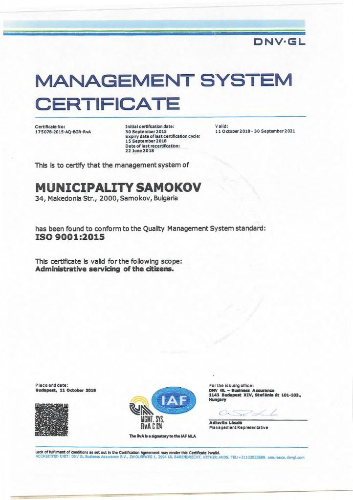 Document (820)-1