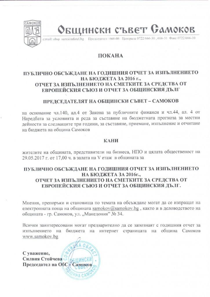 Pokana_Obstestveno_obsazdane-page-001