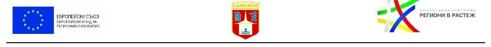 logo regioni