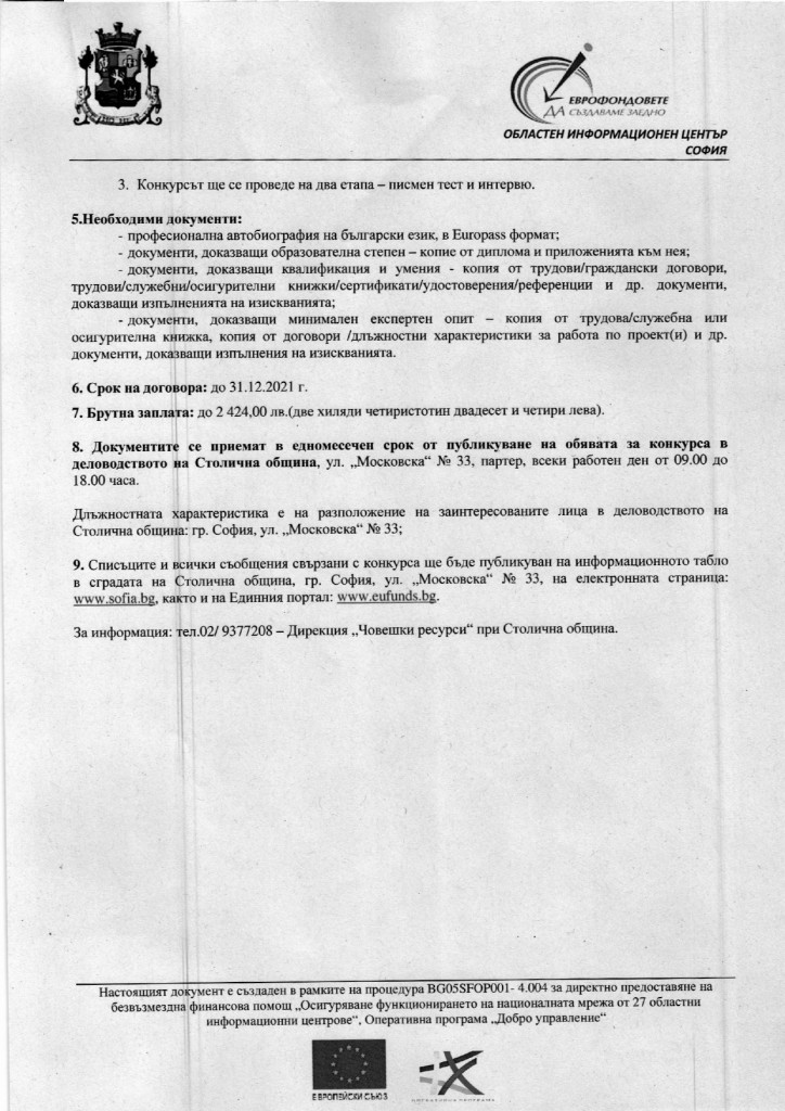 document_page-0007