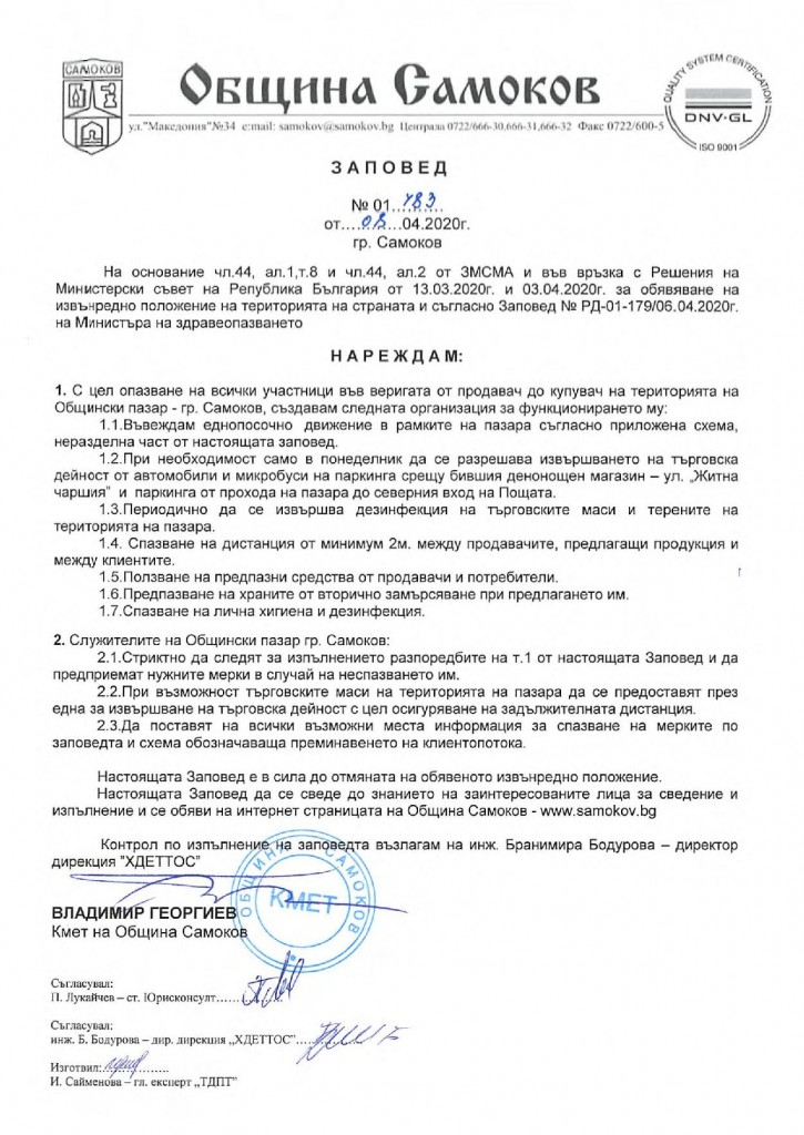 Document (1)-page-001