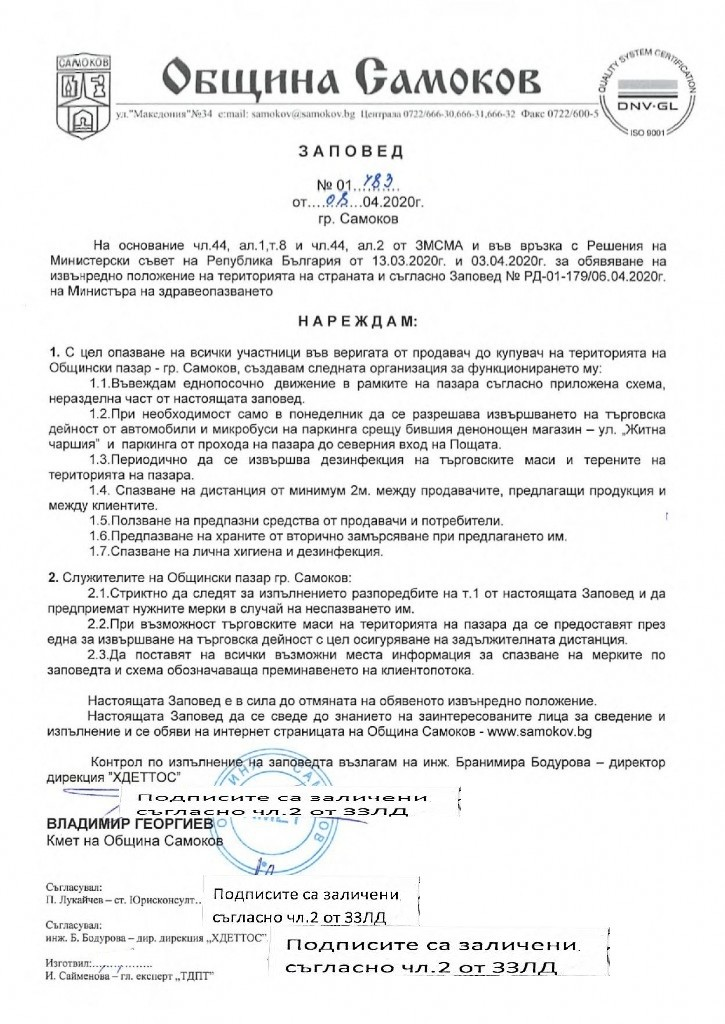 Document-1-page-001-725x1024