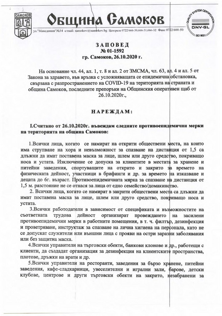 Document (114)-page-001