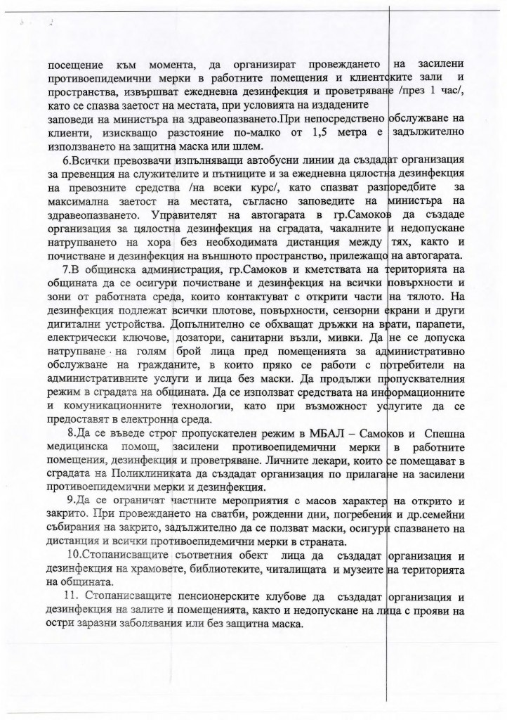 Document (114)-page-002