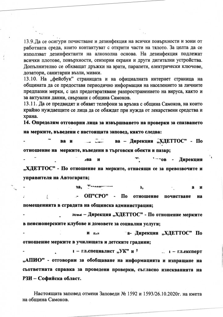 Document (139)_page-0004