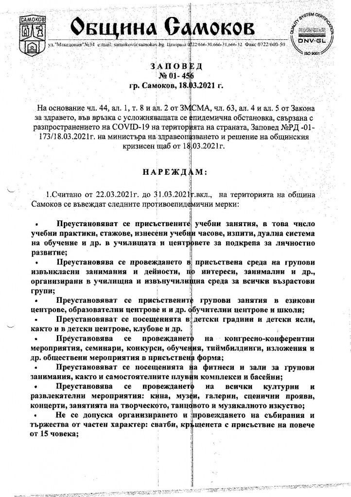 Document (225)-page-001
