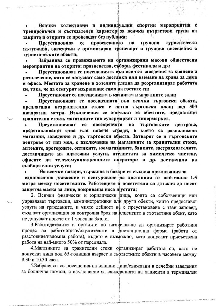 Document (225)-page-002