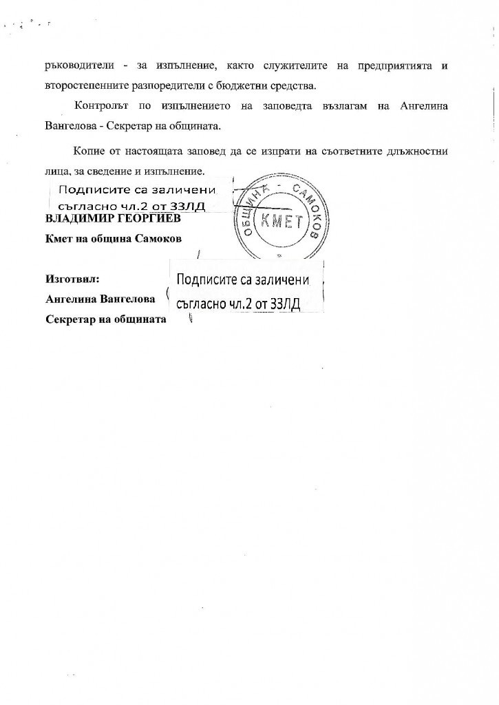 Document-page-0041-725x1024