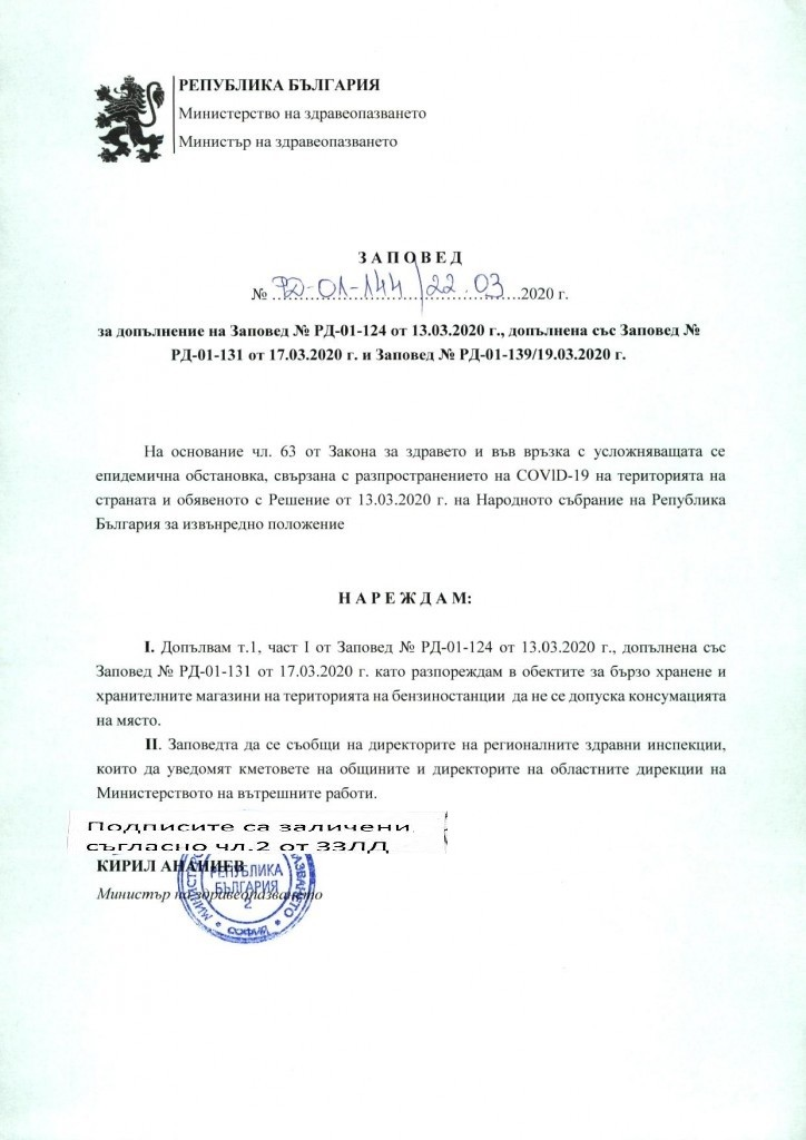 rd-01-144-page-001-724x1024