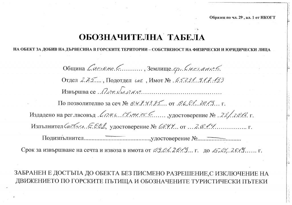 Document (785)
