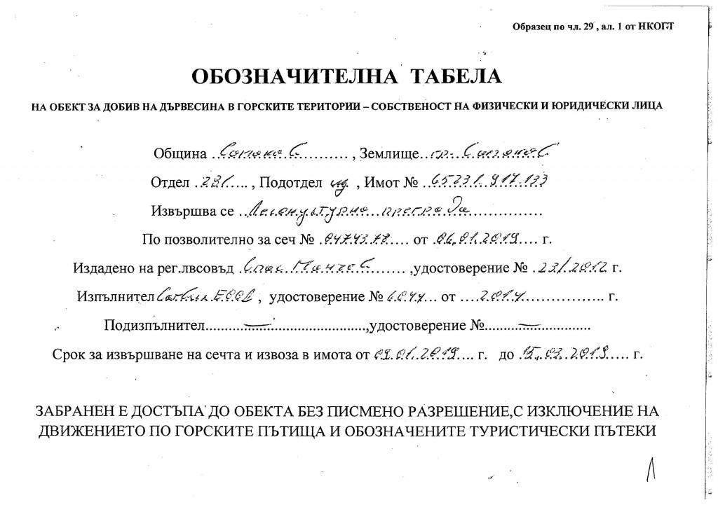 Document (786)