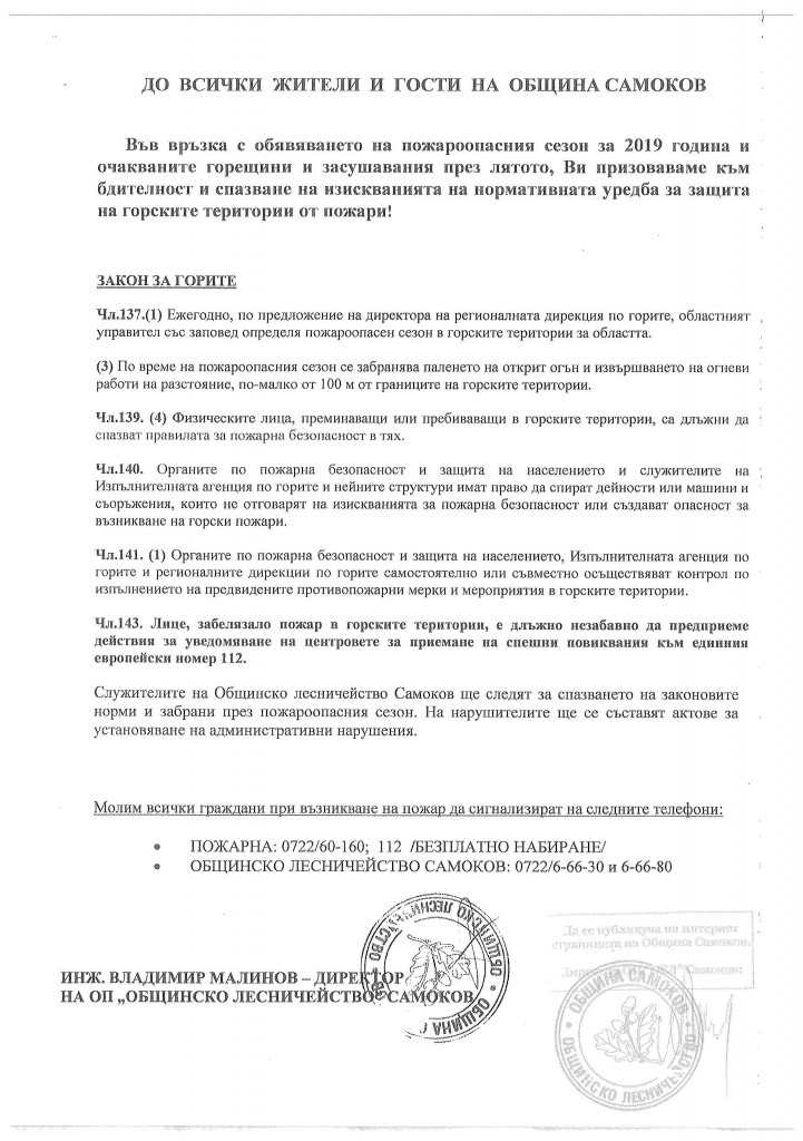 Document (946)