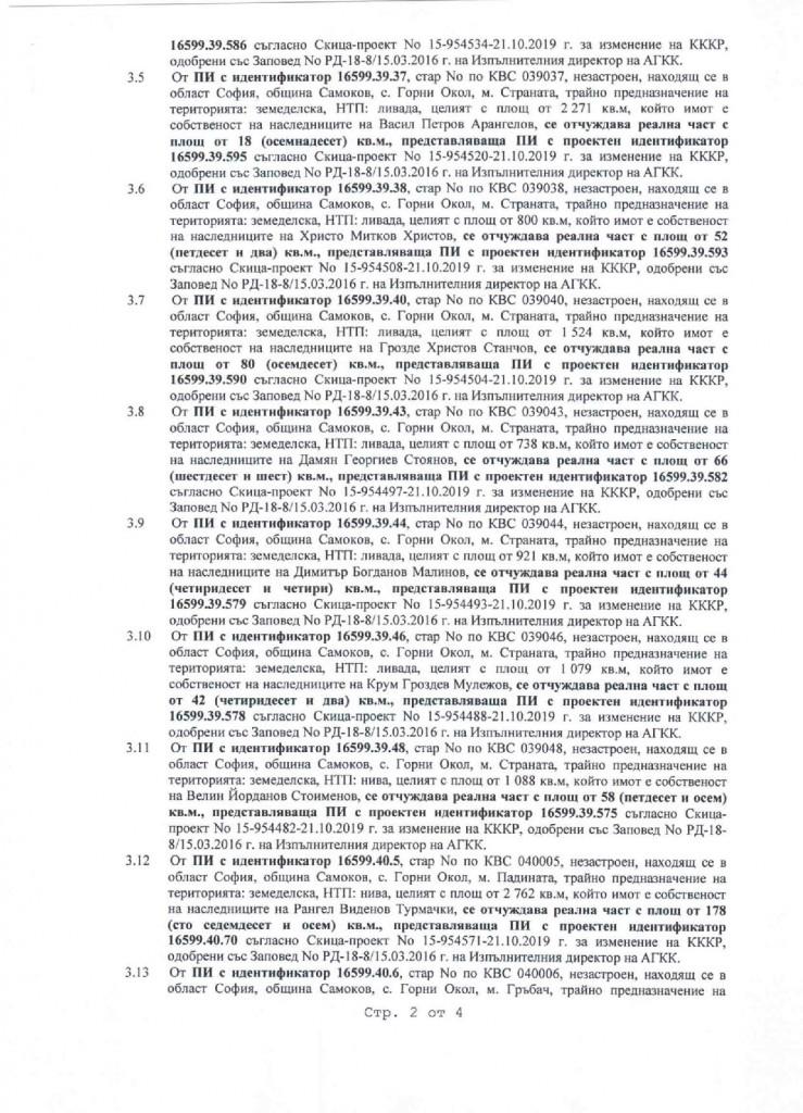Objavl.G.O-page-002