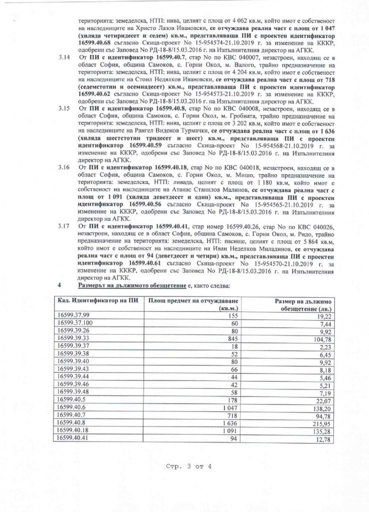 Objavl.G.O-page-003