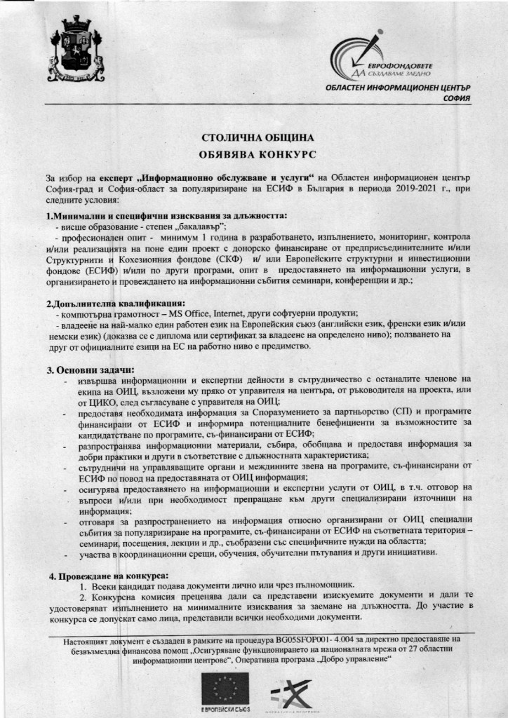 document_page-0005