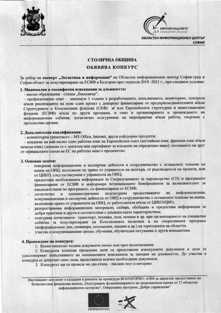 document_page-0009
