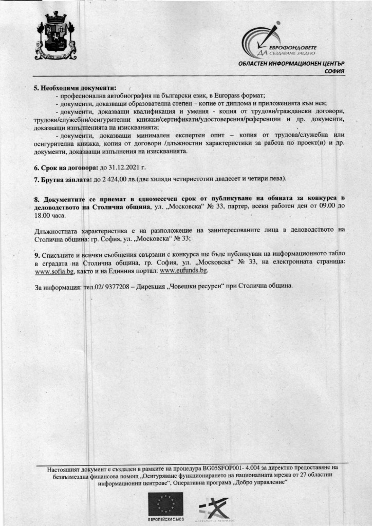 document_page-0011
