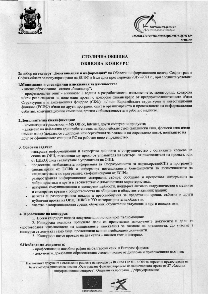 document_page-0013