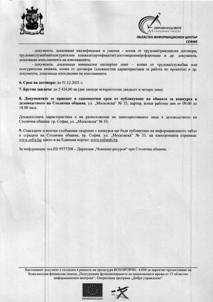 document_page-0015