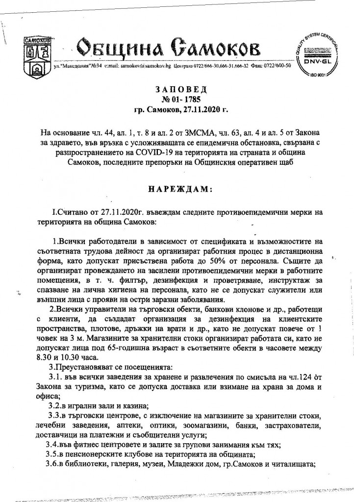 Document (138)-page-001