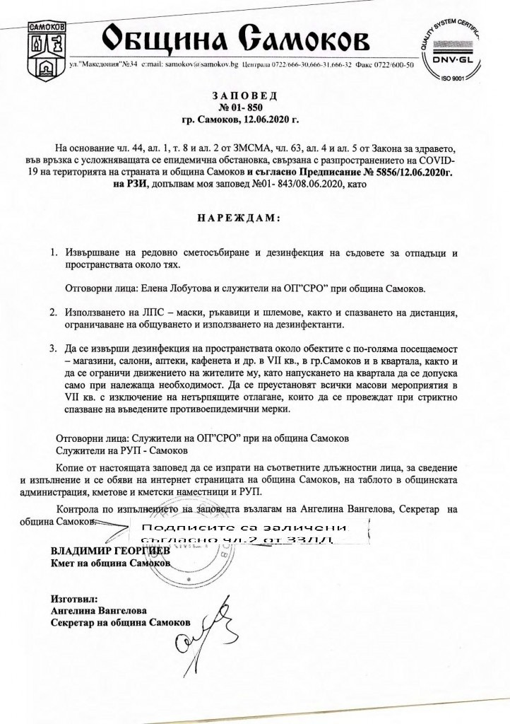 Document-65-page-001-722x1024