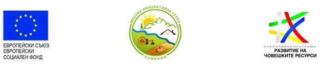 logo-ОПРЧР